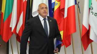 Борисов предупреди за Брекзит без сделка