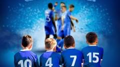 Безплатен вход за деца до 14 години на Левски - АЕК