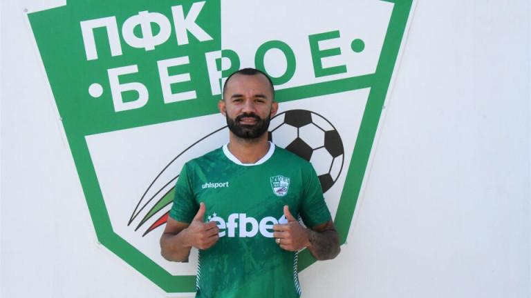 Берое урежда нов за Ботев (Пловдив)