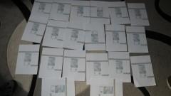 Заловиха 26-годишен фалшификатор на пари в Димитровград