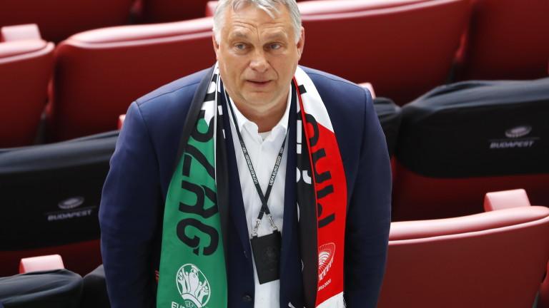 Унгарският премиер Виктор Орбан призова германските политици да приемат забраната