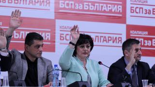 Нинова поиска вот на доверие от партията