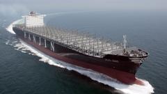 Южнокорейски кораб изчезна край Уругвай