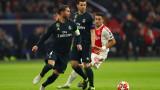 УЕФА започна разследване срещу Серхио Рамос