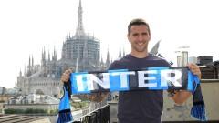 Още един футболист пожела да напусне Интер