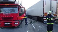 "На ГКПП ""Илинден"" и ГКПП ""Златоград"" няма да се допускат автомобили над 3 500 кг"
