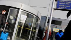 Австрия, България и 11 държави от ЕС се договориха за ваксинационни паспорти