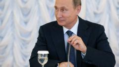 Путин играе хокей на рождения си ден