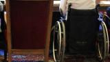 Националният съвет за интеграция подкрепи хората с увреждания