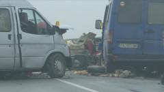 Петима са загиналите след тежка катастрофа край Пазарджик