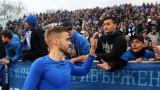 Холмар може да напусне Левски без трансферна сума
