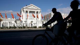 Замразиха имоти на опозиционната ВМРО-ДПМНЕ в Македония