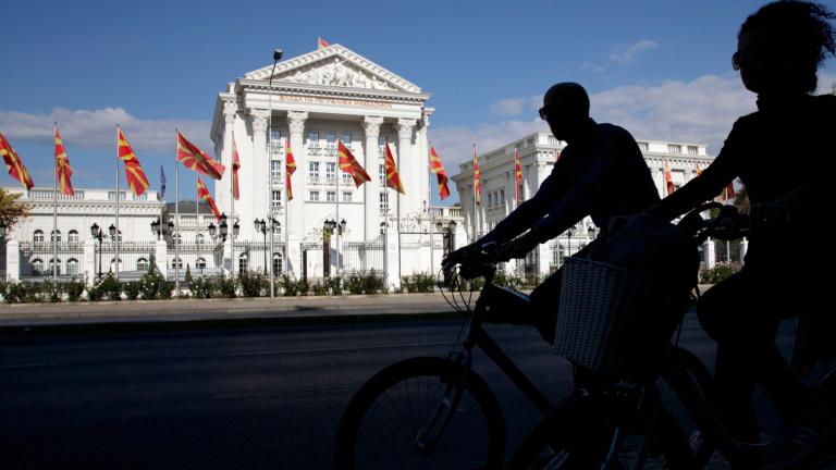 Зам.-председател на комисията: Няма крайности в отношенията ни с Македония