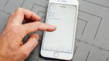 Apple Music, Spotify и колко платени абонати имат стрийминг платформите