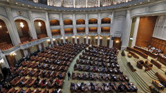 Правителството на Румъния падна при вот на недоверие