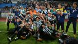 Черно море печели най-големите си трофеи след драми в мачове с Левски
