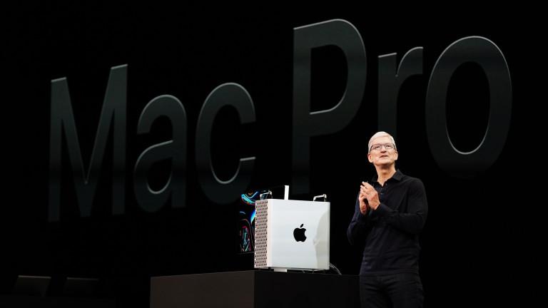 Тръмп отказва да пощади Mac Pro на Apple от митата