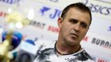 """Бруно Акрапович е шестият чужденец, който ще води ЦСКА в ерата """"Гриша Ганчев"""""""