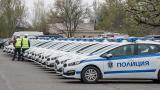 Полицията предотврати меле след зрелище във Втора лига