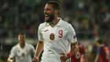 България победи Норвегия с 1:0 и поведе в своята група в Лига на нациите