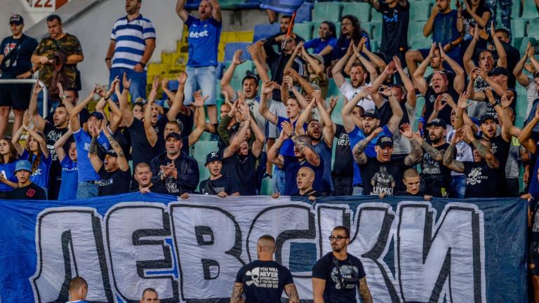 Фенове на Левски се заканиха да влизат гратис на дербито със Славия