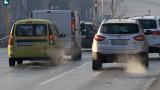 България опровергава ЕК за мръсния въздух пред Съда на ЕС