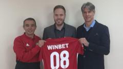 ЦСКА сключи договор за партньорство с холандска компания