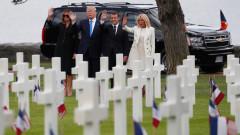 Тръмп похвали изключителното могъщество и вечната сила на САЩ