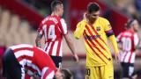 Атлетик (Билбао) - Барселона 0:3, гол на Меси