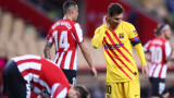 Атлетик (Билбао) - Барселона 0:0