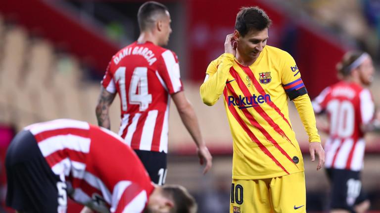 Атлетик (Билбао) - Барселона 0:4, втори гол на Меси