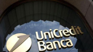 УниКредит пуска два инвестиционни продукта с гарантирана доходност