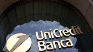 400 хил. евро влага УниКредит Груп в млади специалисти
