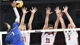 Франция победи Полша с 3-1 в първия мач в Нинбо