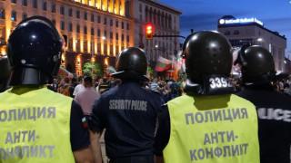 МВР към протестиращите: Спазвайте реда, не се поддавайте на провокации