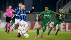 УЕФА решава днес за Интер - Лудогорец, мачът почти сигурно остава в Милано