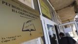 Софийската математическа пак начело на столичните училища