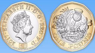 Рядка дефектна монета се продаде над 200 пъти по-скъпо от стойността си