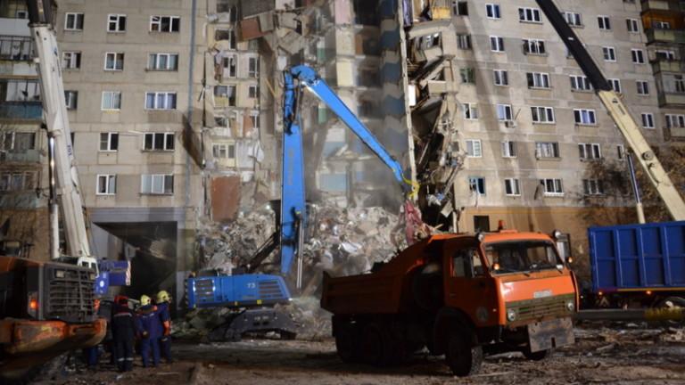 Разследващите не открили следи от експлозиви в рухналия блок в Магнитогорск