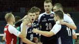 Торино приема сблъсъците от Финалната шестица на Волейболната лига на нациите