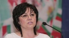 Корнелия Нинова зове журналистите да не мълчат