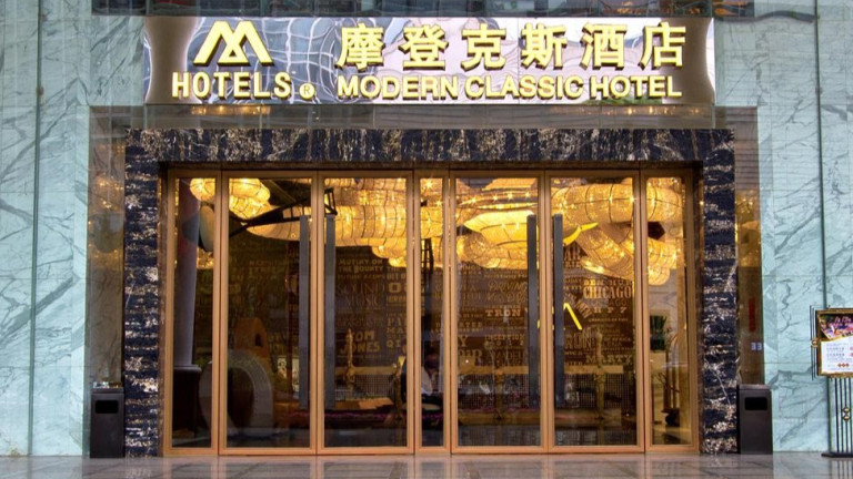 Хотел в китайския град Шенжен планира да таксува своите американски