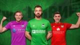 Пирин (Благоевград) показа новите си екипи