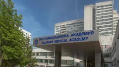 Уникална операция на тумор извършиха във ВМА