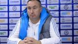 Астана предлага нов договор на Мъри