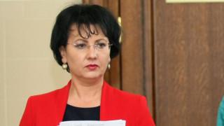 Минимум трима са замесени с корупция в КАТ-Благовград