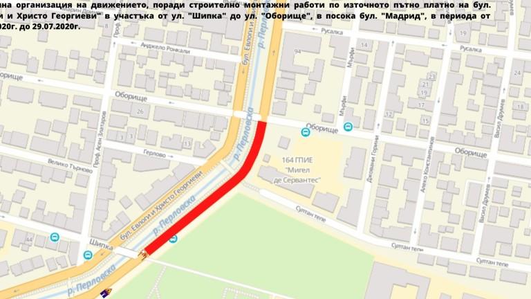 Заради реконструкция на топлопровод ще бъде променено движението по бул.