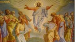Днес е Възнесение Господне