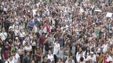 Хиляди студенти на протест срещу насилието в Мексико