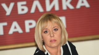 Манолова не иска да бъде издигана от БСП за кмет на София